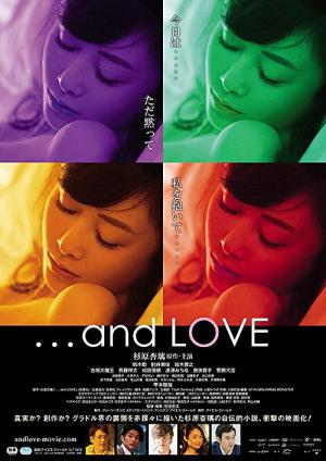 ...and LOVE (2017)