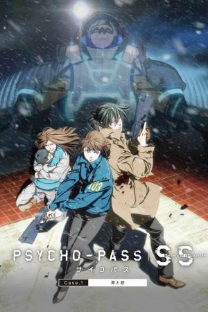 PSYCHO-PASS サイコパス Sinners of the System Case.1「罪と罰」 (2019)