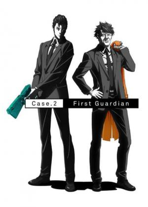 PSYCHO-PASS サイコパス Sinners of the System Case.2「First Guardian」 (2019)