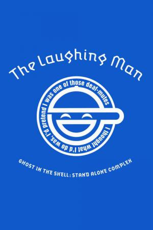 攻殻機動隊 STAND ALONE COMPLEX The Laughing Man (2005)
